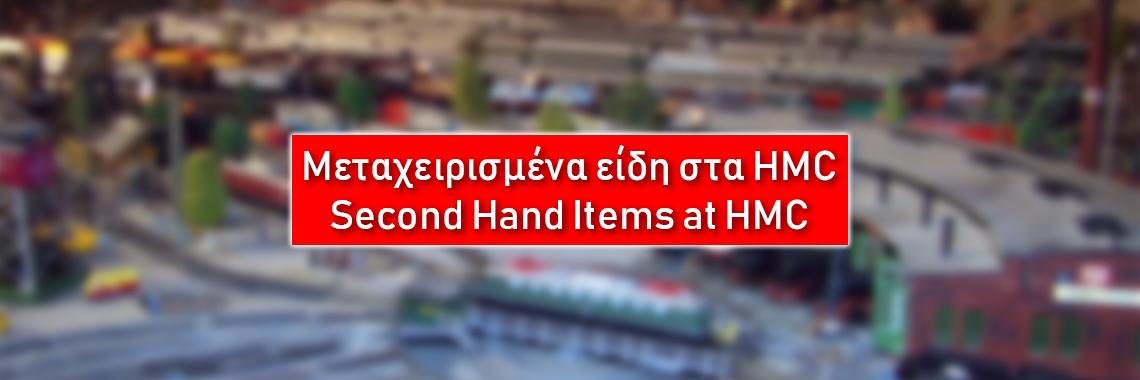 HMC used items