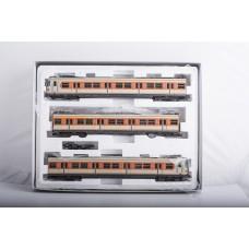 Märklin 37501 S-Bahn Powered Rail Car Train