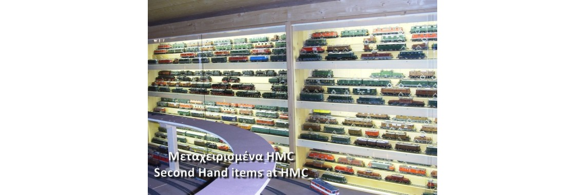 HMC used items